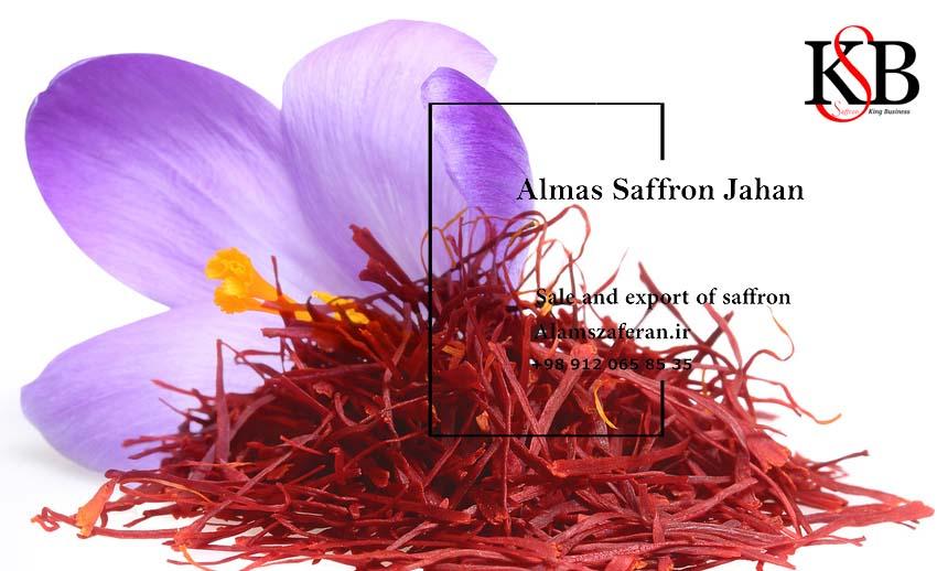 قیمت یک گرم زعفران در فروشگاه زعفران