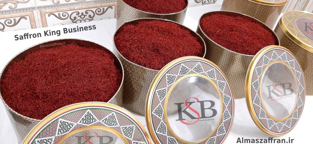 خرده فروشی زعفران در اروپا